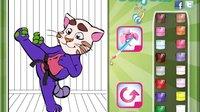 汤姆猫系列游戏之汤姆猫上色小主公解说