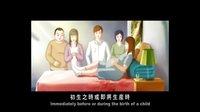 《地藏王菩萨的故事》佛教动漫佛教卡通动画佛教电视剧