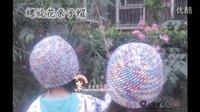 [火火家]79集 亲子帽毛线编织帽子螺旋花亲子帽