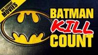 蝙蝠侠在电影里杀了多少人