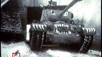 抗美援朝战争(上) 八一厂纪录片