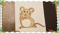 画小老鼠,教小孩绘画基础技巧教学视频,儿童学画画入门自学教程【乐成宝贝】