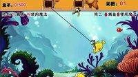 熊出没系列游戏之黄金猎手小主公解说