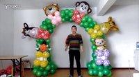 002绿色可爱卡通拱门 气球视频 气球 魔术气球教程 魔术气球 气球教程 气球拱门 气球花 气球魔术教程 气球造型教程 气球装饰 经典街卖造型 气球布置
