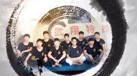 贵州武翔特技 空翻 跆拳道 武术 双节棍套路2016宣传片