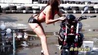 搞笑 酷炫 美女集锦91 洗摩托车要小心