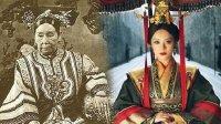 【看鉴】揭露慈禧身世之谜,改变清朝历史的她竟是汉人【紫禁之巅】-10