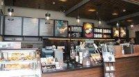 这是一家可以和星巴克抗衡的咖啡店