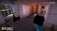 [星系与能力] Minecraft 连续剧 第3话 另一个城市?火箭!