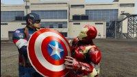 亚当熊 GTA5:新版钢铁侠MK46和新版美国队长皮肤