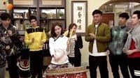 """""""高卡國術社""""練習打鼓《火線下的江湖大佬》"""
