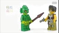 【极酷花园】乐高模型 怪物『沼泽生物』制作过程(9461)【乐高创乐系列】