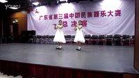 笛子 二重奏:《森林狂想曲》(肖雨瑶、袁子莕演奏2016年)