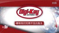 得捷电子 Digi-Key Electronics 简介