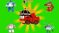 变形警车珀利 罗伊 消防车  珀利 警车 安巴 救护车 海利 直升机 小娟 凯文