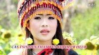 苗族歌曲 -Koob tsheej