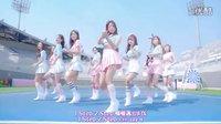 【IOI】I.O.I《Dream Girls》韩语中字MV【HD超清】