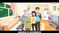 【悸动画A级】—国家电网 安全用电 动画(获奖作品)