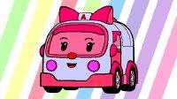 变形警车珀利 装扮安巴救护车 填充色彩
