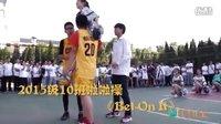 【FDylan】济南外国语学校 高一10班啦啦操 《Bet On It》