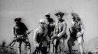 (1958) 中国经典电影狼牙山五壮士