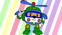 变形警车珀利 装扮海利直升机 填充色彩02