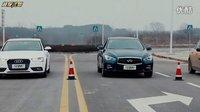超级试驾第四期-预告篇(奥迪A4 英菲尼迪Q50L 宝马mini)