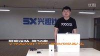 《韩路体验》第28集:小米无人机1080P版试用感受_上