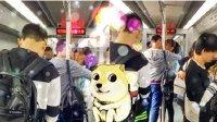 【表蛋疼】暴虐单身狗 情侣地铁激吻半小时 欲打破吉尼斯记录