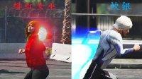 亚当熊 GTA5:复仇者联盟绯红女巫&新版快银