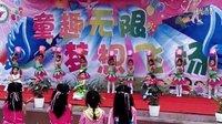 学前二班幼儿舞蹈—《我给地球洗个澡》盈田小学庆六一活动