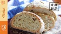yanyanfoodtube--欧包/乡村面包-无油不用揉E219 No Knead Bread