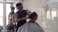 (北京托尼盖)流行女士BOB(高逼格剪发系统)鑫米主讲