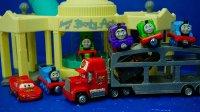 赛车总动员 托马斯小火车们在洗车房洗澡 迪士尼 玩具 汽车总动员