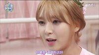 150425 MBC My Little Television 我的小电视 E01 AOA 草娥 电视正式版 1080p 30帧 (中字)