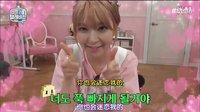 150502 MBC My Little Television 我的小电视 E02 AOA 草娥 电视正式版 1080p 30帧 (中字)