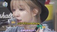 150516 MBC My Little Television 我的小电视 E04 AOA 草娥 电视正式版 1080p 30帧 (中字)