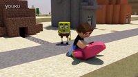 海绵宝宝来到了我的世界-PN.2 Minecraft 3D