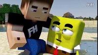 海绵宝宝来到了我的世界-PN.3 Minecraft 3D