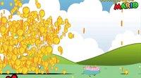 粉红猪小妹系列游戏之粉红小猪捡金币小主公解说