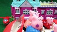 粉红猪小妹 小猪佩奇一家去超市购物   乐迪超级飞侠 熊出没 小马宝莉