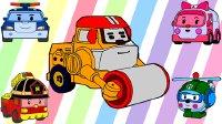 变形警车珀利 装扮卖克斯压路机 填充色彩
