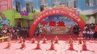 礼县白河镇幼儿舞蹈《中国娃》