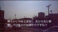 最新UFO情报「巨大不明飞行物」札幌上空瞬间移动黒い未确认飞行物体2016年6月7日
