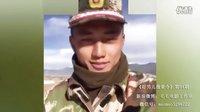 中国最帅武警杨明鑫性感撒娇