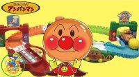 面包超人电动轨道玩具套装