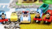 『奇趣箱』变形警车珀利和赛车总动员卡布寻找托马斯+托马斯小火车拆橡皮泥,两集连播