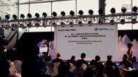 ISPO 2016 北京-开拓吧展台_摸摸爱摩托