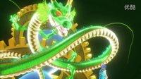 【碎小雨】《龙珠:超宇宙》主线实况流程01-龙珠历史遭改写?