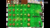 植物大战僵尸 第一期:1-1至1-5 简单教学关卡 塔防益智游戏